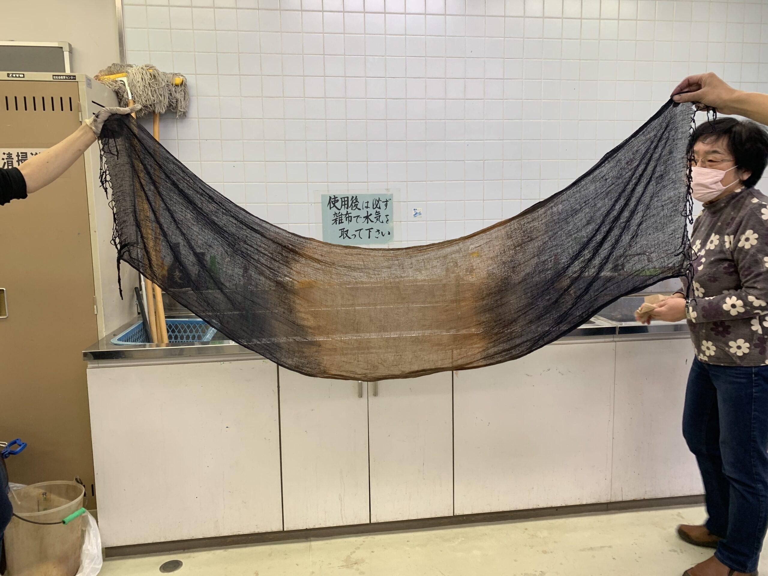 柿渋染め体験